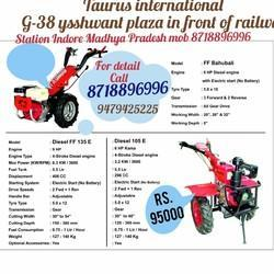 Motorized Weeder, For Agriculture