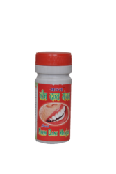 Tooth Powder, Pack Size: 30 gm and 60 gm
