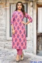 Stitched Formal Wear Ladies Kurti