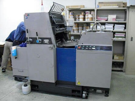 ryobi 560 offset printing machine at rs 450000 unit offset rh indiamart com