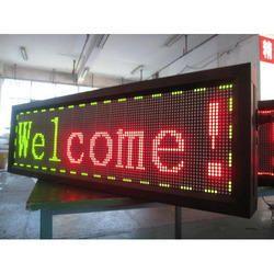 Rectangle Graphics Dual Color LED Display
