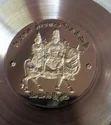 Religious Coin
