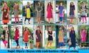 Kajal Style Diya 'z Catalogs Kurti