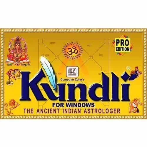 kundli 2009 software free download full version in gujarati