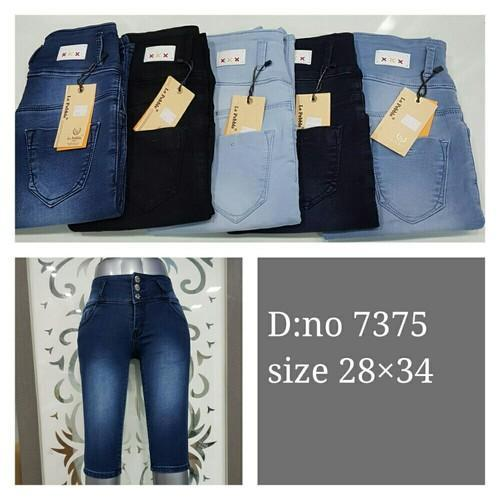 discover latest trends buying cheap new lower prices Stretchable Ladies High Waist Jeans Capri | ID: 20153052812