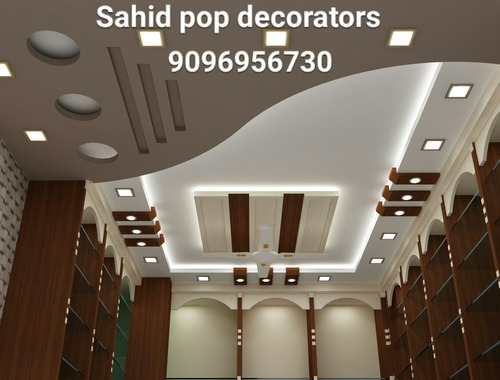 Products & Services | Manufacturer from Margao