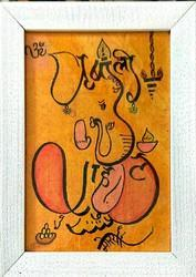 Drawing Framed Pictures Name In Ganpati Art, 8x10 Cm