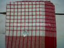 Sikiya Check Duster Cloth
