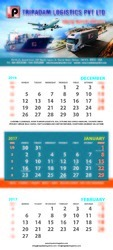 Calendar Designing and Printing Service