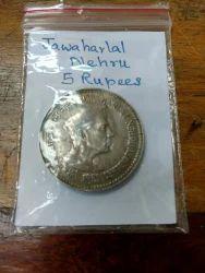Old Coins in Madurai, Tamil Nadu | Old Coins Price in Madurai