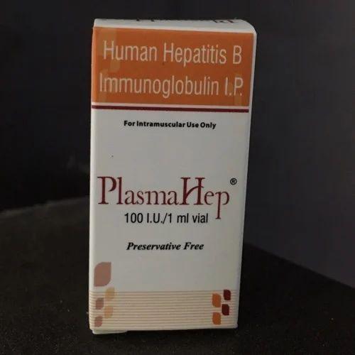 Human Hepatitis B Immunoglobulin IP