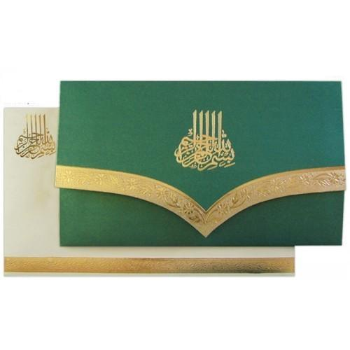 Muslim Traditional Wedding Card Muslim Traditional Wedding