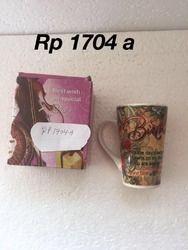 Rp 1704 A Quotation Mug