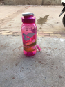 School Kids Bottle
