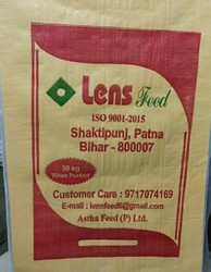 Poultry Feed in Guwahati, Assam | Get Latest Price from