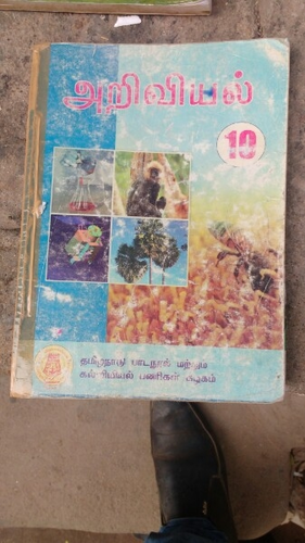 Jeya Old Book Store - Wholesaler of 8th Standard Book & 6 Th