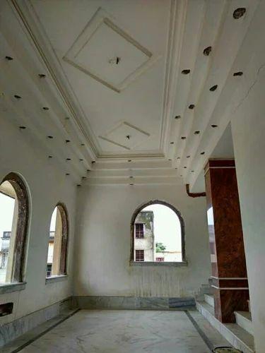 Metal False Ceiling in Kolkata, West Bengal | Get Latest ...