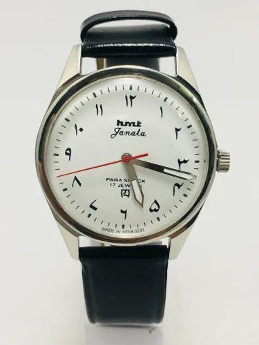 Hmt Urdu Dial Winding Antique Watch