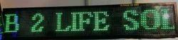 Medium LED Message Display