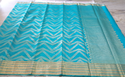 Powerloom Silk Cotton Sarees