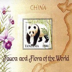 Animals Wild Life Stamp