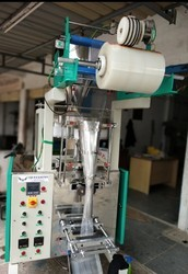 Axis Packagings 2hp Food Packaging Machine