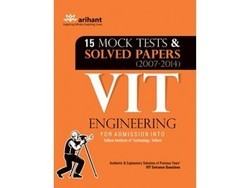 Mock Tests and Solved Papers