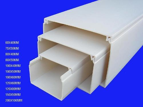 Pvc Wire Trunking At Rs 80 Meter Pvc Trunking Id 6806818948