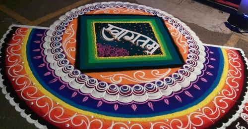 Simple Rangoli Designs For Home Commercial Mall Glass