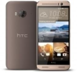 HTC One Me Dual Sim Gold Sepia Mobile Phones