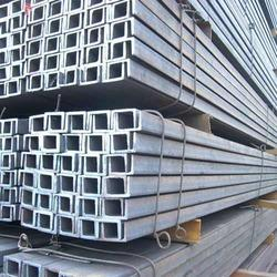 Mild Steel U Channel