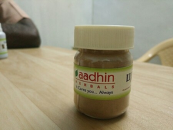 Aadhin Tooth Powder