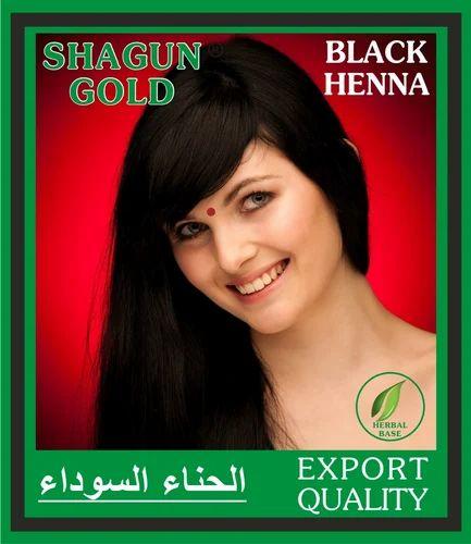Shagun Gold Natural Black Henna Usage Personal Parlour Rs 90