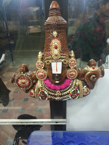 Athithi V Handicrafts Coimbatore Retail Trader Of Jhula