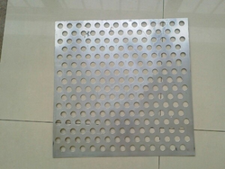 Perforated Sheets In Coimbatore Tamil Nadu Perforated