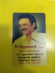 Transparent Visiting Card
