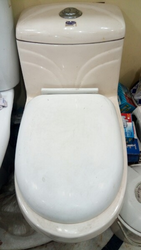 Toilet Seats In Kolkata West Bengal Get Latest Price
