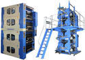 News Paper Printing Machine With Four High Tower
