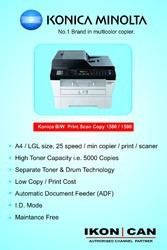 Multi Functional Xerox Machine, Warranty: Upto 1 Year