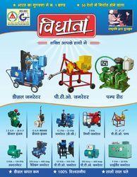 Vidhata Diesel Generators