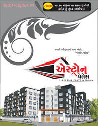 Real Estate Services, Real Estate Companies in Surat