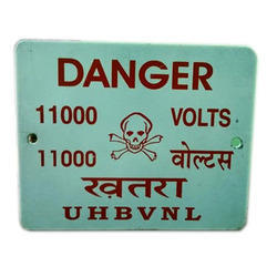 Danger Safety Sign Boards