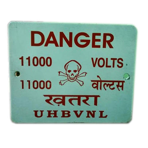 Danger Sign Plates and Boards - Vitreous Enameled Danger
