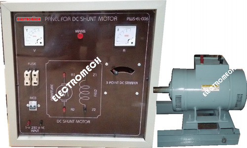 DC Shunt Motor 2HP, 220V, With Control Panel - Electromech ... on