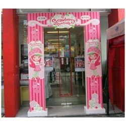 Designer Promotional Gates Advertising Service
