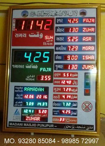 digital islamic clock