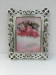 Pearl Photo Frame