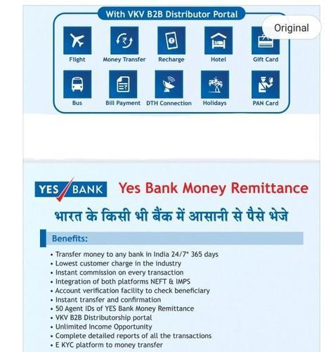Yes Bank Money Transfer Agencies Are Provided in Khandagiri