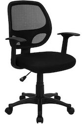 Mesh Workstation Office Chairs