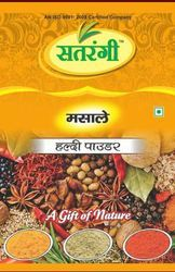 Yellow Satrangi Turmeric Powder, for Cooking, Packaging Type: Packets